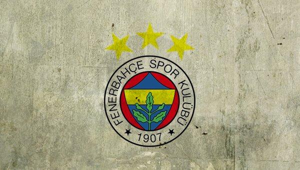 Fenerbahçe'den 8 milyon Euro'ya golcü transferi