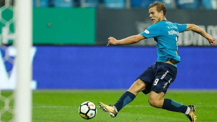 <h2>Galatasaray'da forvete son aday Aleksandr Kokorin</h2>