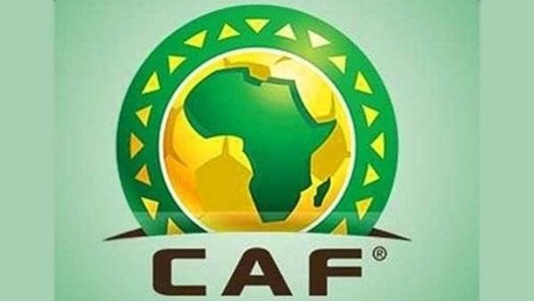 İşte Afrika Kupası'nda günün sonuçları