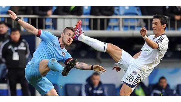 Trabzonspor son anlarda yıkıldı