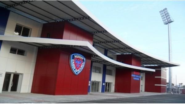 Süper Lig ekibinde ŞOK protesto!