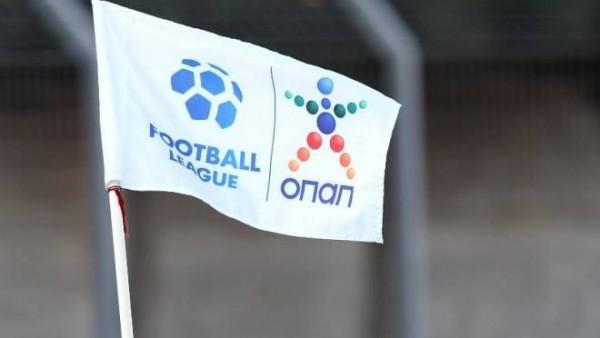 Yunanistan futbolu çözüm arayışında