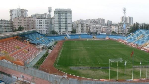 Adanaspor - Galatasaray maçının bilet fiyatları