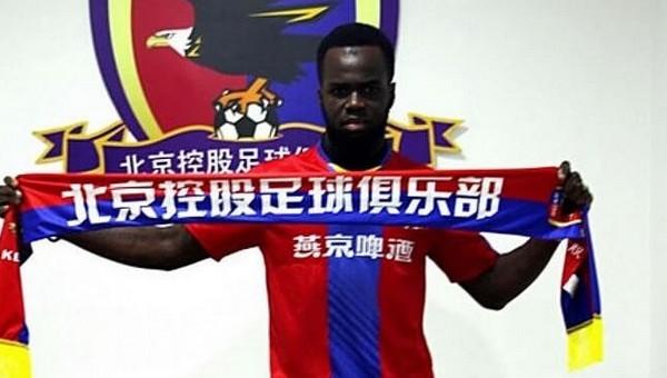 Galatasaray'ın getirdiği Cheick Tiote, Çin Ligi'ne transfer oldu