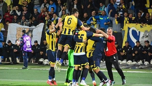 Gümüşhanespor - Ankaragücü maçı CANLI İZLE