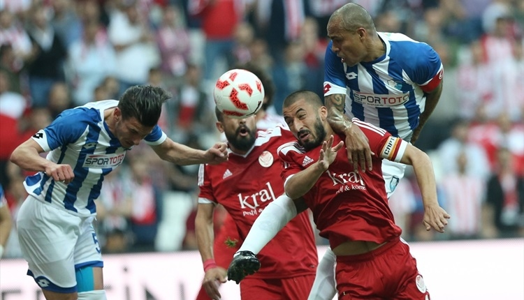 Erzurumspor 1-0 Gümüşhanespor maçı özeti ve golü (İZLE)