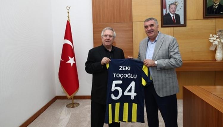 Fenerbahçe Başkanı Aziz Yıldırım'dan Sakarya'da tesis müjdesi