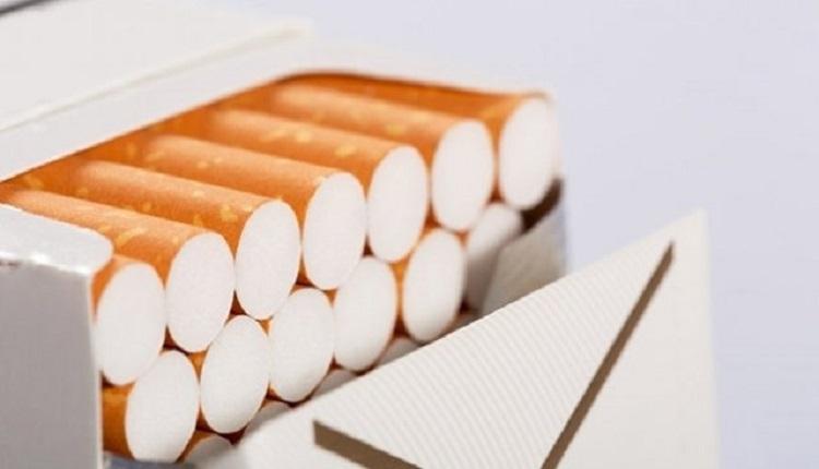 Sigaraya zam geldi mi? Son dakika! (2018 Sigara fiyatları ne kadar?)