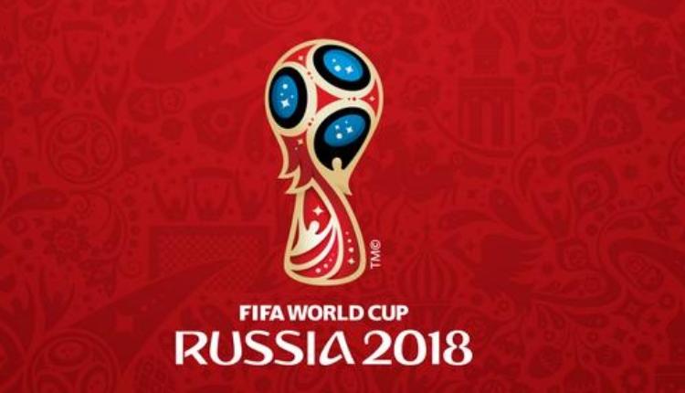 Rusya'nın 2018 Dünya Kupası'ndan kazanacağı para
