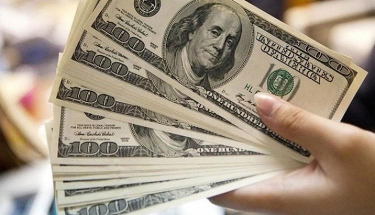 Bugün dolar kaç TL? 1 Dolar ne kadar? Dolar kuru bugün kaç lira? (28 Mayıs dolar fiyatı)