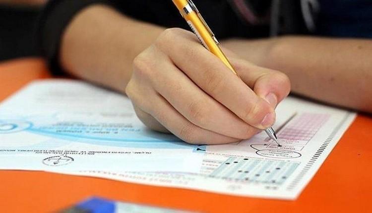 LGS Sınav Yerleri - E-Okul Öğrenci Girişi Yap (LGS Giriş Belgesi Sorgulama)