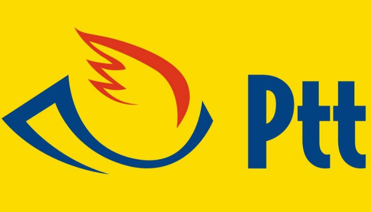 PTT 5 bin personel alacak! PTT Personel Alım şartları 2018 (PTT personel alım başvurusu)