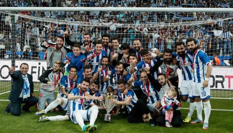 Trabzonspor'dan Erzurumspor'a tebrik mesajı