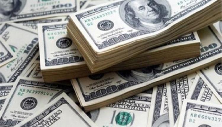 Dolar bugün ne kadar? (20 Haziran 2018 Çarşamba) - Bugünkü dolar kurları - 1 dolar kaç TL? Dolar yükseldi mi? 20 Haziran 2018