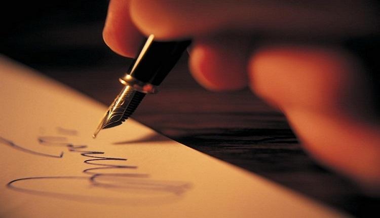 Kalem suresi Kuran'da nerede? Kalem Suresi hangi sayfada? Kalem suresi kaç ayettir? Kalem suresi nasıl okunur?