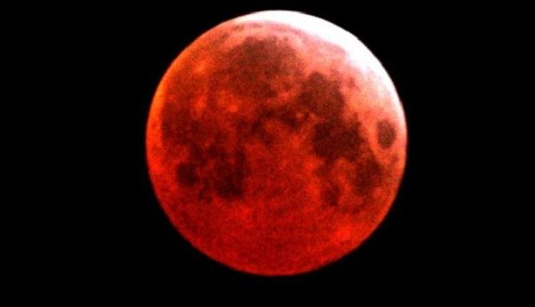 Kanlı Ay Tutulması Ankara'da saat kaçta? (Kanlı Ay Tutulması Ankara CANLI izle)