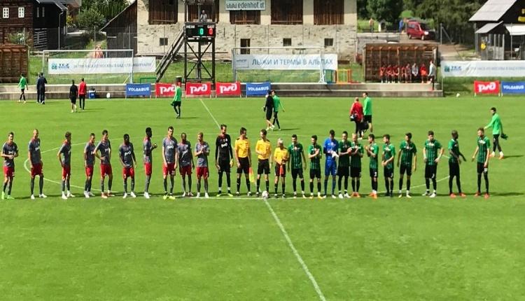 Lokomotiv Moskova 2-1 Akhisarspor maç özeti ve golleri (İZLE)