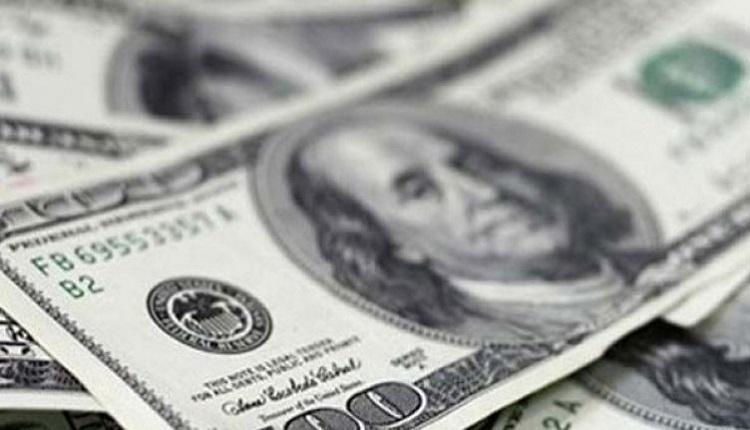 Dolar bugün kaç TL? Dolar bugün ne kadar? Dolar/euro anlık kurları - Dolar ne kadar oldu? (9 Ağustos 2018 Perşembe)