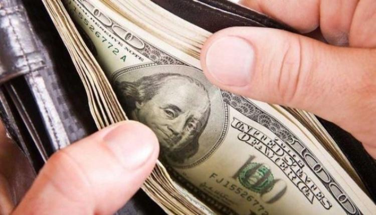 Dolar bugün yükseldi mi? Dolar bugün kaç TL? (29 Ağustos Dolar kuru)
