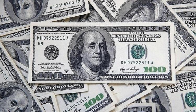 Dolar kaç TL? Dolar 7 TL mi? Dolar şu anda ne kadar?