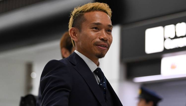 GS Haber: Yuto Nagatomo'dan döviz açıklaması