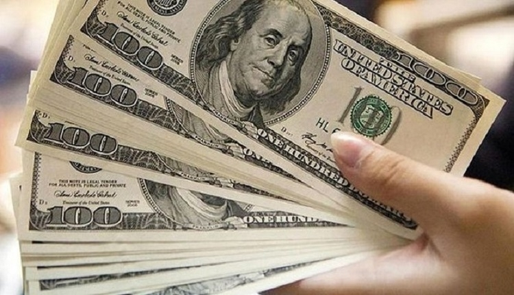 12 Eylül Dolar kuru ne kadar? Dolar bugün kaç TL? 1 Dolar kaç TL? (Anlık Dolar kuru takibi)
