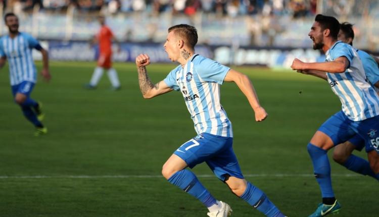 Adana Demirspor 1-1 Adanaspor maç özeti ve golleri (İZLE)
