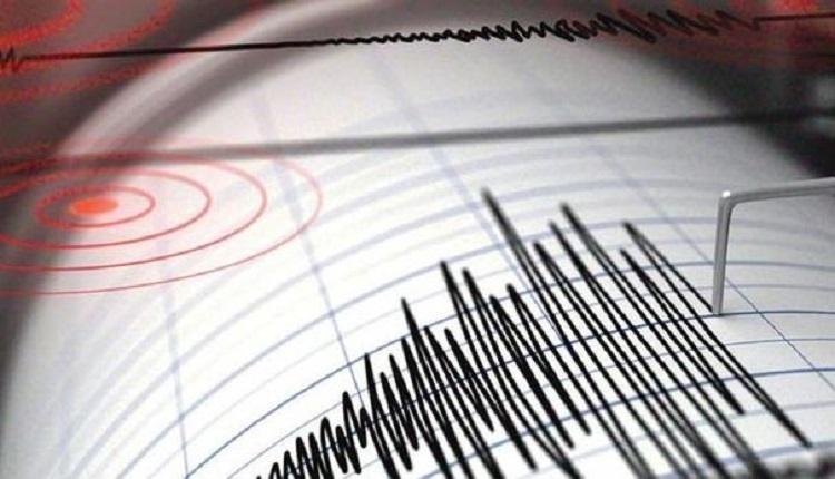 İstanbul'da 4,5 büyüklüğünde deprem! İstanbul güne deprem ile uyandı