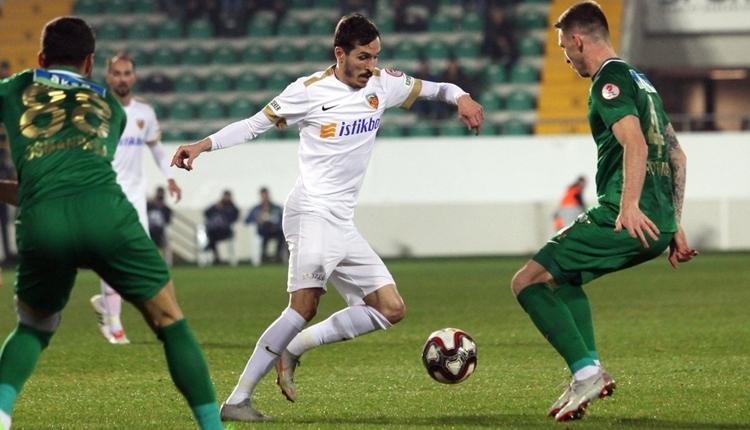 Akhisarspor 0-0 Kayserispor maç özeti izle (Akhisar tur atladı)