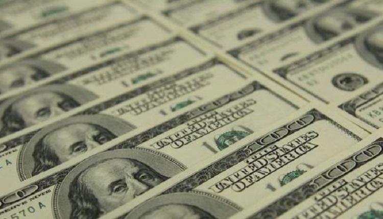Dolar bugün kaç TL? 8 Şubat Cuma Dolar ne kadar?