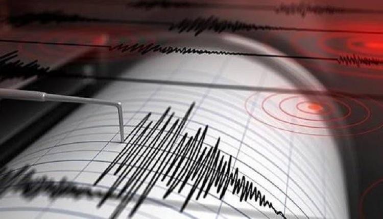 Nerede deprem oldu? Bursa'da deprem mi oldu? Marmara depremi 4 Mart 2019 son dakika! (Marmara / Bursa depremi)