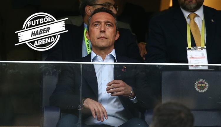 Ali Koç Trabzonspor maç sonu soyunma odasına indi