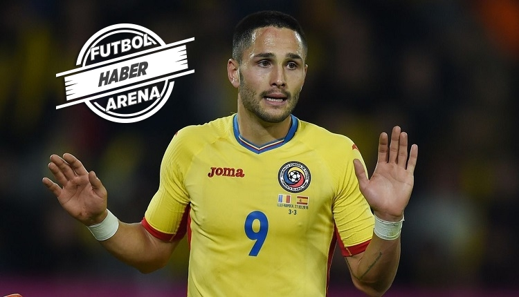 Andone'nin Romanya - İspanya maçında attığı golü (İZLE)