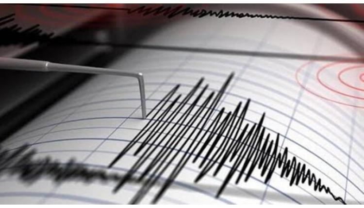 Deprem kaç şiddetinde oldu? Son dakika deprem merkez üssü neresi? (İstanbul, Bursa, İzmir, Manisa)