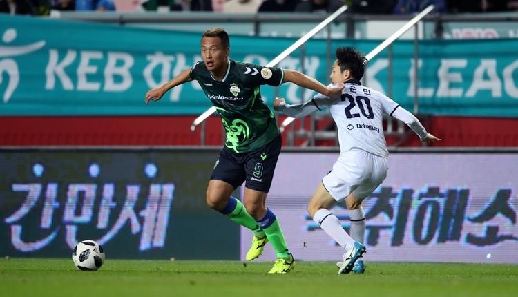 Güney Kore Ligi canlı şifresiz maç izle (Jeonbuk Motors - Daegu canlı yayın)