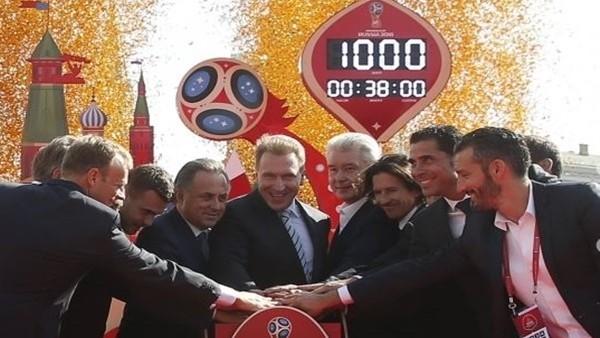 2018 FIFA Dünya Kupası'na geri sayım başladı
