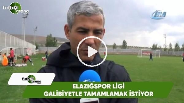 Elazığspor, ligi galibiyetle tamamlamak istiyor