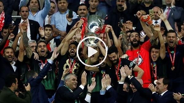 Türkiye Kupası, Akhisarsporlu futbolcuların ellerinde!