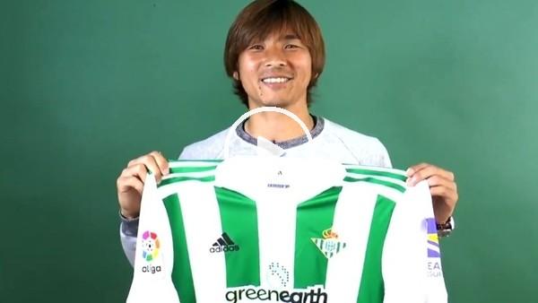 'Real Betis, Takashi Inui transferini böyle duyurdu