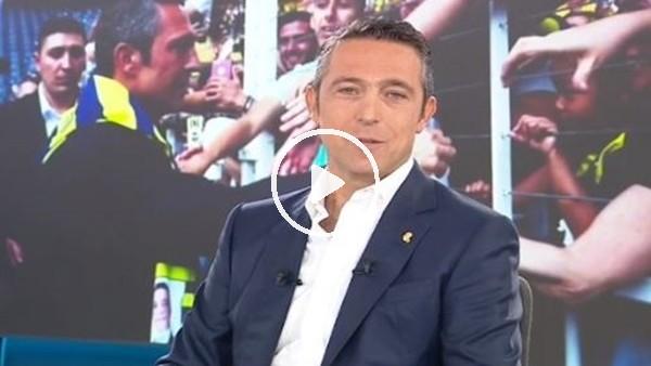 """Ali Koç: """"En büyük transferimiz felsefe değişikliği"""""""