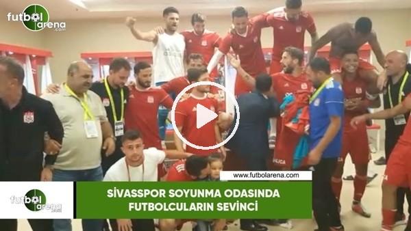 'Sivasspor soyunma odasında futboluların sevinci