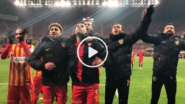 'Kayserisporlu futbolcular galibiyeti böyle kutladı