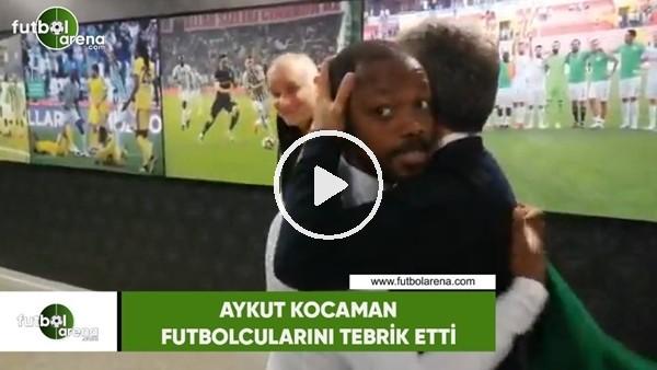 'Aykut Kocaman futbolcularını  tebrik etti