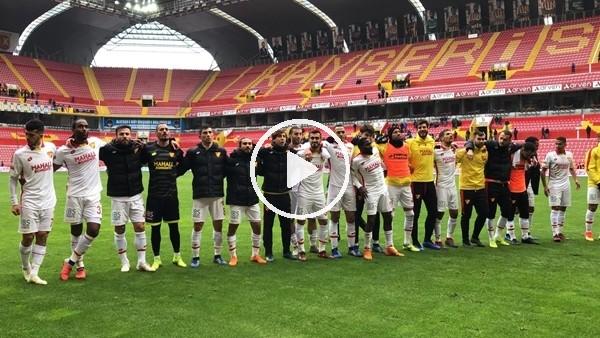 'Göztepeli futbolcuların maç sonu sevinci