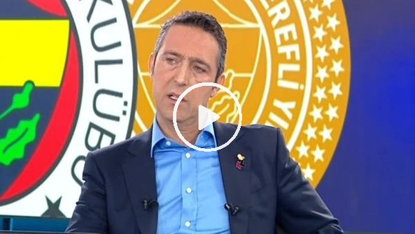 """'Ali Koç: """"Kulüplerin borç yapılandırmasını destekliyoruz"""""""