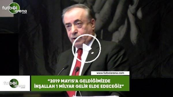 """'Mustafa Cengiz: """"2019 Mayıs'a geldiğimizde inşallah 1 Milyar gelir elde edeceğiz"""""""