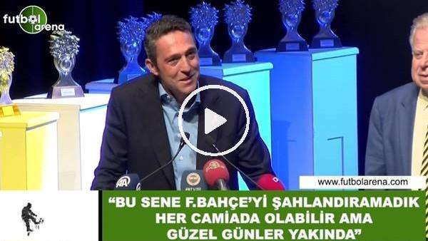 """'Ali Koç: """"Bu sene Fenerbahçe'yi şahlandıramadık ama güzel günler yakında"""""""