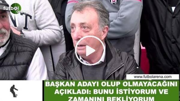 """'Ahmet Nur Çebi: """"Başkan adayı olmak istiyorum ve zamanını bekliyorum"""""""