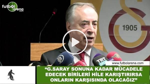 """'Mustafa Cengiz: """"Galatasaray sonuna kadar mücadele edecek"""""""