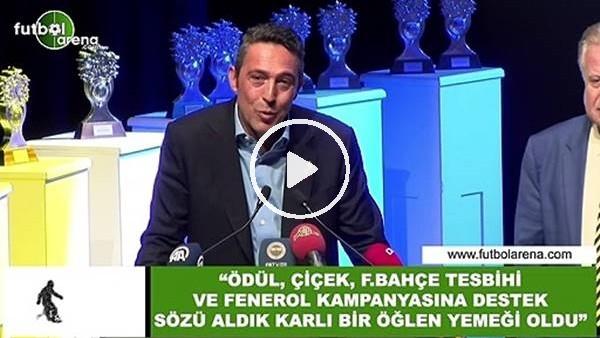 """'Ali Koç: """"Ödül, çiçek, Fenerbahçe tesbihi ve destek sözü aldık. Karlı bir öğlen yemeği oldu"""""""